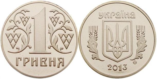 1-hryvnia-Ukraine