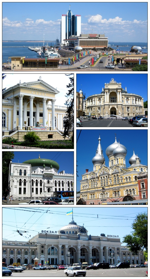 Одесса-коллаж1