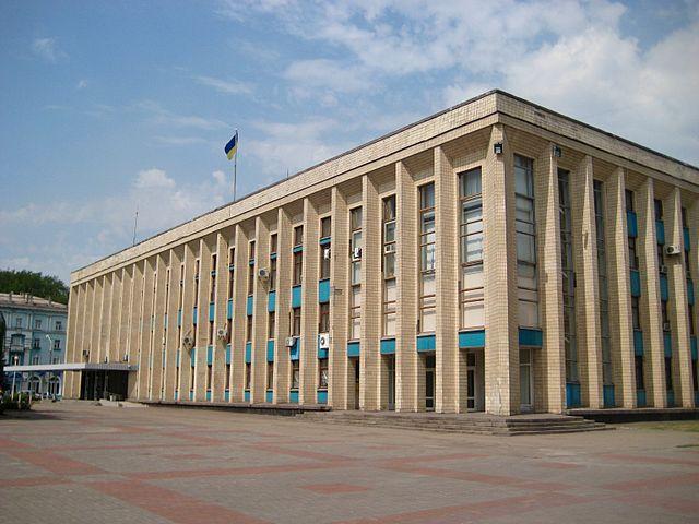 Ayuntamiento de Kamianske