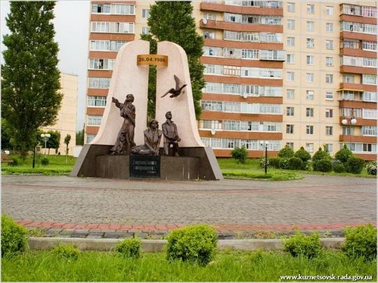in-memorianm-chernobil