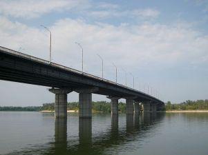 Puente sobre el Dnipro