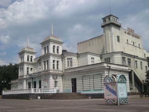 Teatro Lesya Ukrainska