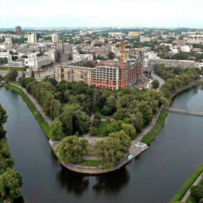 1200px-lopanstrelkakharkov