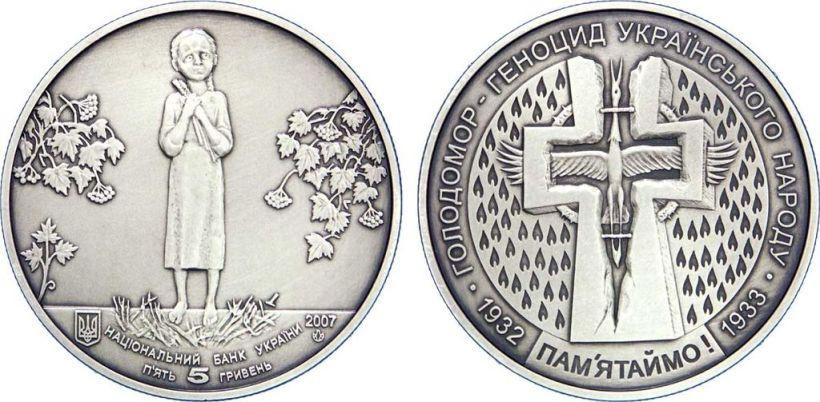 5_hryven_commemoration_de_holodmor_grande_famine_de_1932-1933