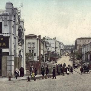 kupechesky_spusk_postcard
