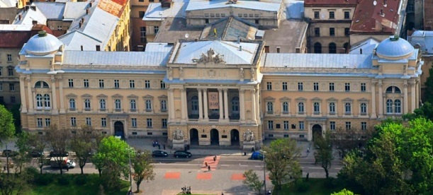 lviv-national-university
