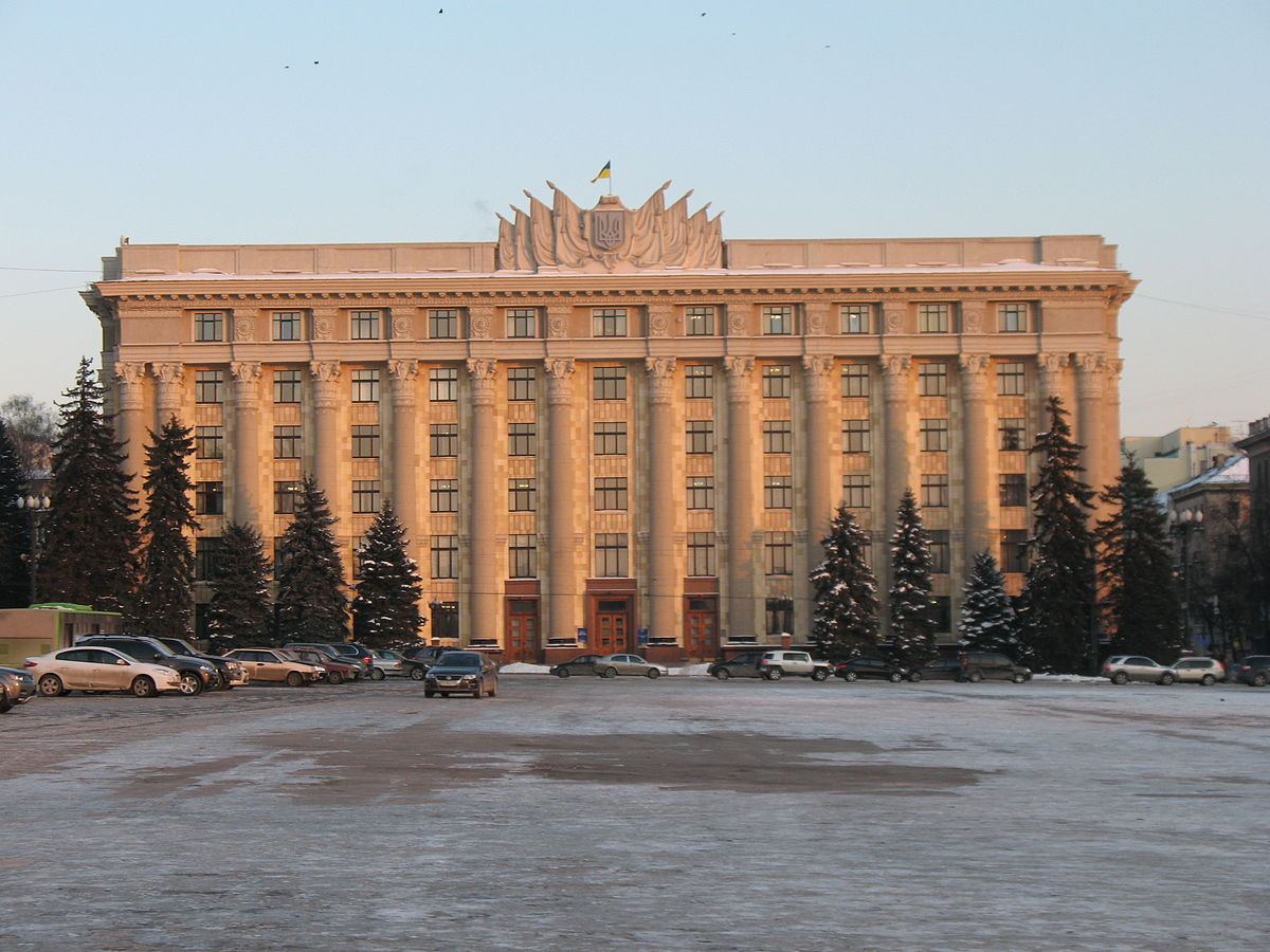 1200px-budynok_rad_kharkiv