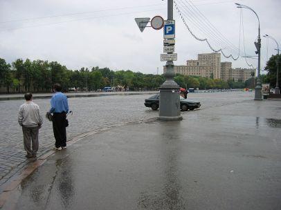 1200px-freedom_square_kharkiv