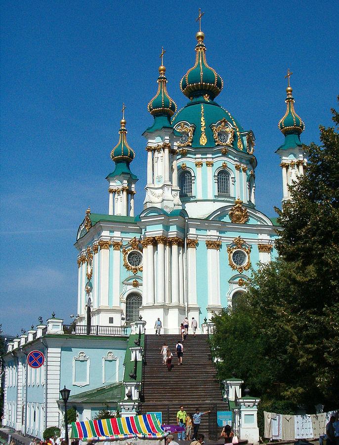 st-andriys-church