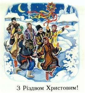 ukrainian_christmas