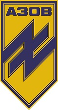 Azov_symbol