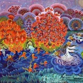 pic_t_y_tymchenko marfa rusalka (2006)1597237492..jpg