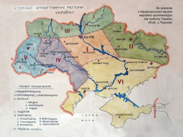 2203054_800x600_Istoryko-ETNOGRAFICHNI-regiony-Ukrajiny_NMNAPU_web