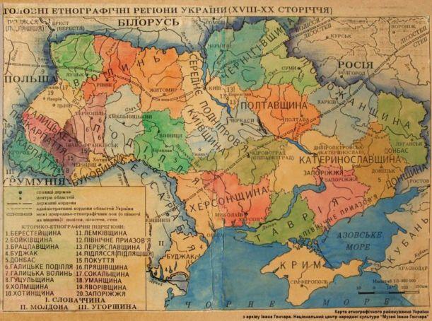 2203069_800x600_Golovni-etnografichni-regiony-Ukrajiny_NCNK-MIH_DSCF7206_web.jpg