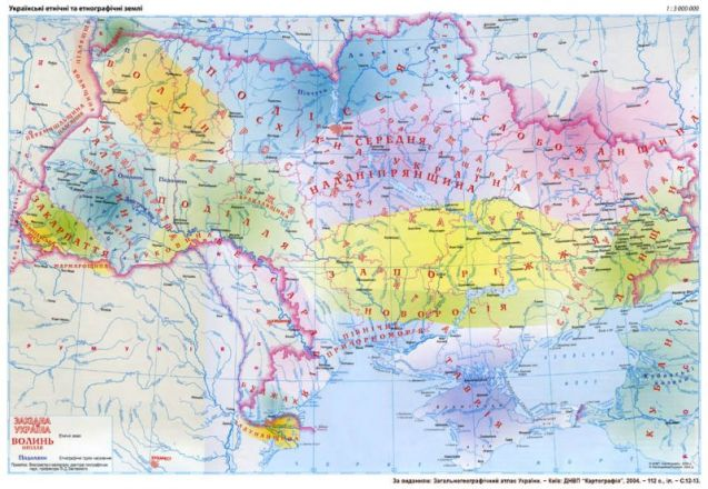 2203070_800x600_ukrajinski-etnichni-ta-etnografichni-zemli_fzastavnyj_web.jpg