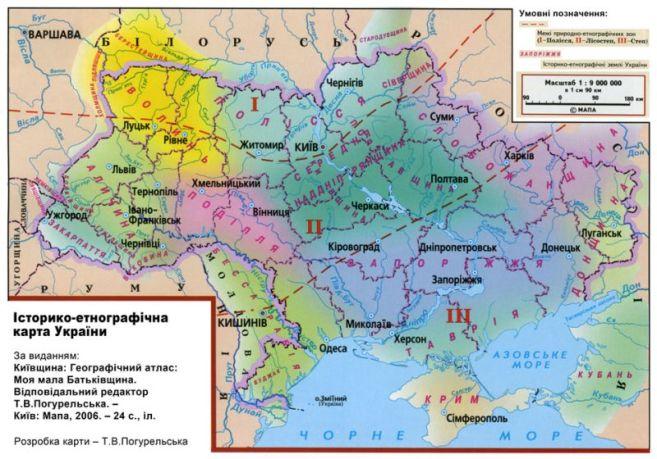 2203072_800x600_Istoryko-etnografichna-karta-Ukrajiny_TPogurelska_web.jpg