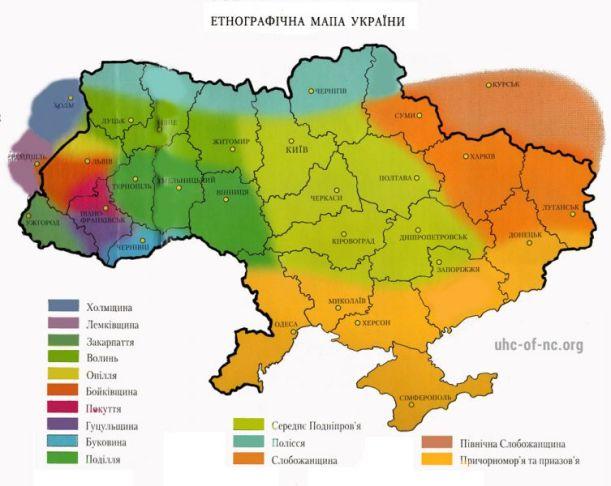 2203079_800x600_Etnohrafichna-mapa-Ukrajiny_Uhc-of-ncOrg_web.jpg