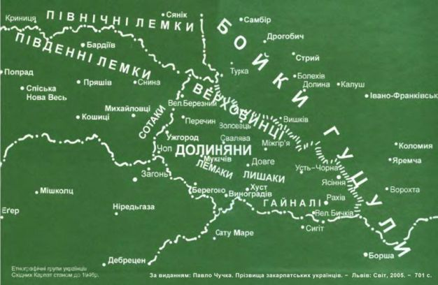 2203081_800x600_Etnografichni-hrupy-ukrajinciv-Skhidnyh-Karpat_1946_web