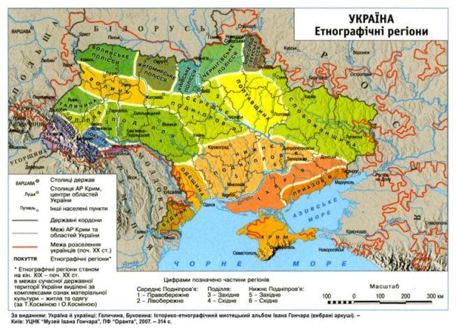 2203088_800x600_ukrajina_etnografichni-regiony_tkosmina-okosmina_web.jpg