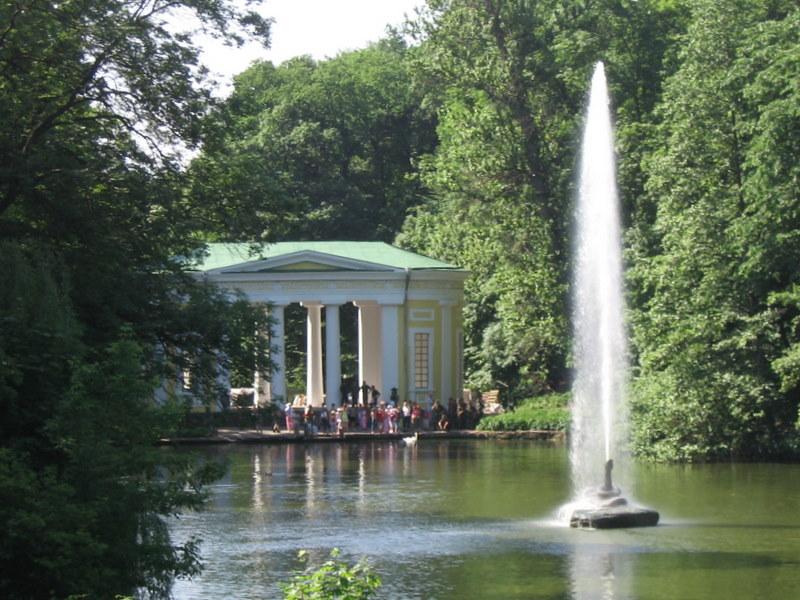 Софіївський-парк